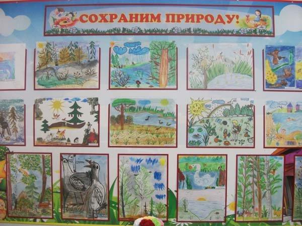 Картинки природа и дети в доу