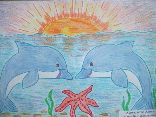 Выставка детские рисунки о родине