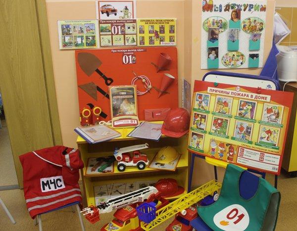 Уголок по безопасности в детском саду  фото по фгос 143