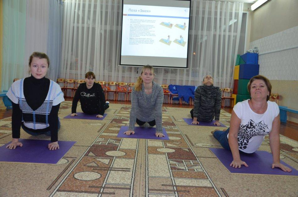 Скидки и акции йога