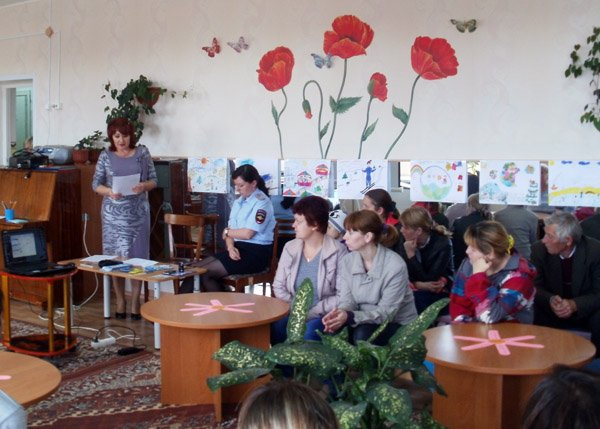 Родительское собрание в подготовительной группе с тестом
