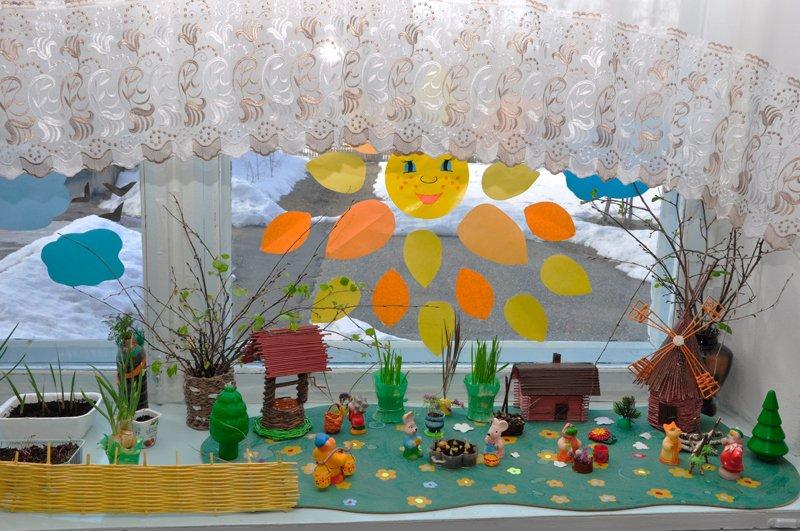 Ялуторовска «Детский сад №1»-