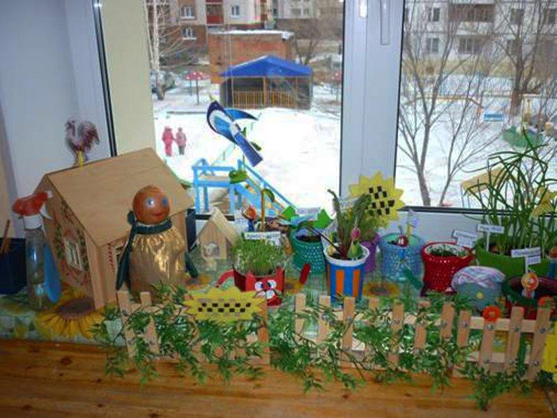 Огород в детском саду оформление своими руками фото 793