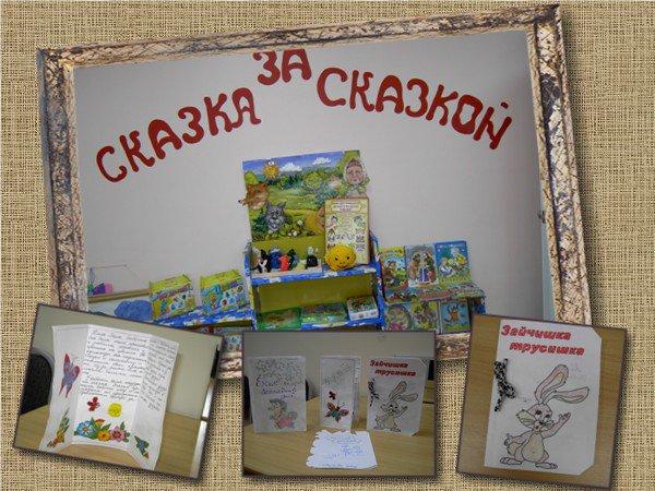 Книга своими руками для детей дошкольного возраста 27