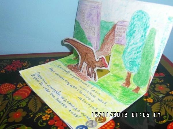 Книга своими руками в детский сад фото