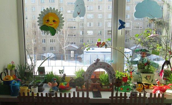 Огород на окне в лукоморье